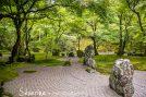 Japanese Garden Japan